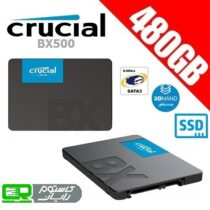 حافظه SSD | کاستوم رایان
