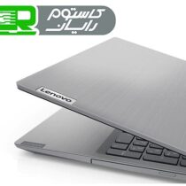 لپ تاپ لنوو | کاستوم رایان